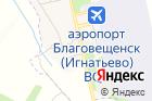 Благовещенский линейный отдел полиции на карте