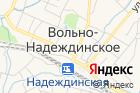 Государственная жилищная инспекция, Администрация Надеждинского муниципального района на карте