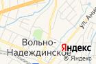 Прокуратура Надеждинского района на карте