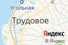Отделение почтовой связи №2 на карте