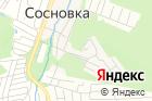 Хабаровское лесничество, КГКУ на карте