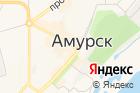 Управления Федеральной миграционной службы России поХабаровскому краю вАмурском районе УФМС на карте