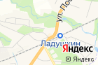 Магазин бытовой химии ихозяйственных товаров Домовенок на карте