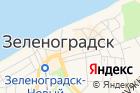Отдел пенсионного фонда России вЗеленоградском районе на карте