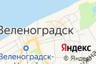 №13Управления Федерального казначейства поКалининградской области вг. Зеленоградск на карте