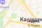 Наркологический диспансер Калининградской области на карте