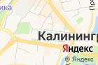 Калининграджилкоммунпроект на карте