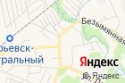 Магазин детской обуви Jungle на карте
