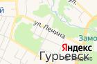 Отдел судебных приставов Гурьевского района на карте