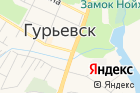 Гурьевский юрист на карте