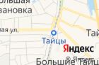 Магазин обуви наЖелезнодорожной улице на карте