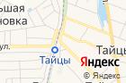 Кафе наСанаторской улице на карте