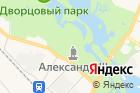 Большой Гатчинский дворец на карте