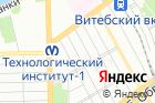 А.Ф. Конто на карте