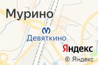 Продуктовый магазин наПривокзальной площади, 3д на карте