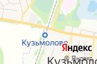 Магазин обуви длявсей семьи Кузьмоловский на карте