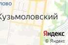 Кузьмоловская детская школа искусств на карте