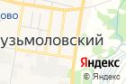 Кузьмолово на карте