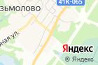 Шиномонтажная мастерская вТоксово на карте