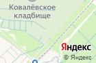 Святых Геннадия иЕвфимия архиепископов Новгородских на карте
