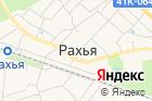 Администрация Рахьинского городского поселения на карте