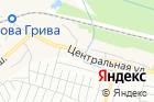 Магазин товаров народного промысла наЦентральной, 28Б на карте