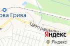 Продуктовый магазин наЦентральной улице, 43д на карте