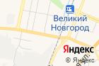 Новгородское протезно-ортопедическое предприятие на карте