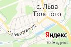 ТД Березка на карте