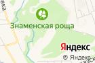 Курская Православная Духовная Семинария на карте