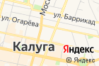 Sinatra на карте