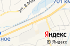 Стейк Хаус Премьер на карте