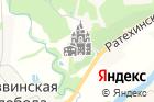 Собор Рождества Пресвятой Богородицы на карте
