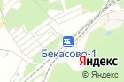 Бекасово-1 на карте