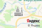 Воскресенский Новоиерусалимский мужской ставропигиальный монастырь на карте