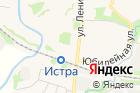 Истринский отдел Управления Федеральной службы государственной регистрации, кадастра икартографии поМосковской области на карте