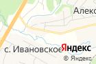 Продуктовый магазин наул. Алексино двл3а на карте
