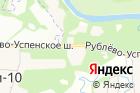 Успенское отделение полиции, МУМВД России Одинцовское на карте