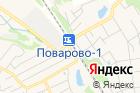 Продуктовый магазин наШкольной улице, 1 на карте