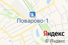 Магазин хозтоваров наПривокзальной площади на карте