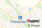 Администрация городского поселения Поварово на карте