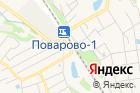 Продуктовый магазин наПривокзальной площади, 4а на карте