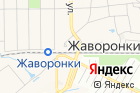 Магазин одежды иобуви наЖелезнодорожной улице на карте