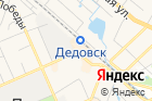 Магазин фруктов иовощей наЖелезнодорожной на карте