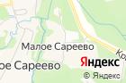 Продуктовый магазин наул. Малое Сареево дст1 на карте