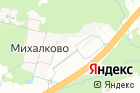 Мэйджор Карго Сервис на карте