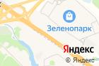 Автодин-Зеленоград на карте