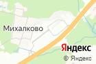 Major Honda Новая Рига на карте
