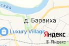 Администрация сельского поселения Барвихинское на карте