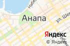 Управление экономики иинвестиций, Администрация города-курорта Анапы на карте